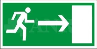Kierunek_do_wyjscia_drogi_ewakuacyjnej