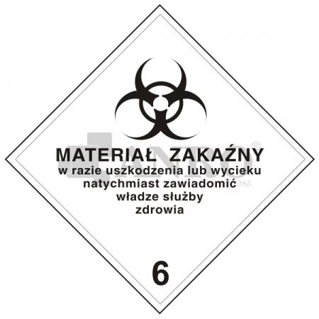 Material_zakazny